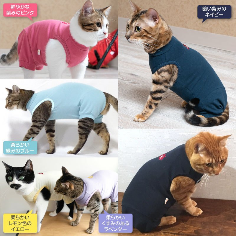 【2020年春新作】【猫専用】猫用シンプル袖なしつなぎ【ネコポス値2】猫の服 洋服 ペット キャット ウェア|fullofvigor-yshop|05