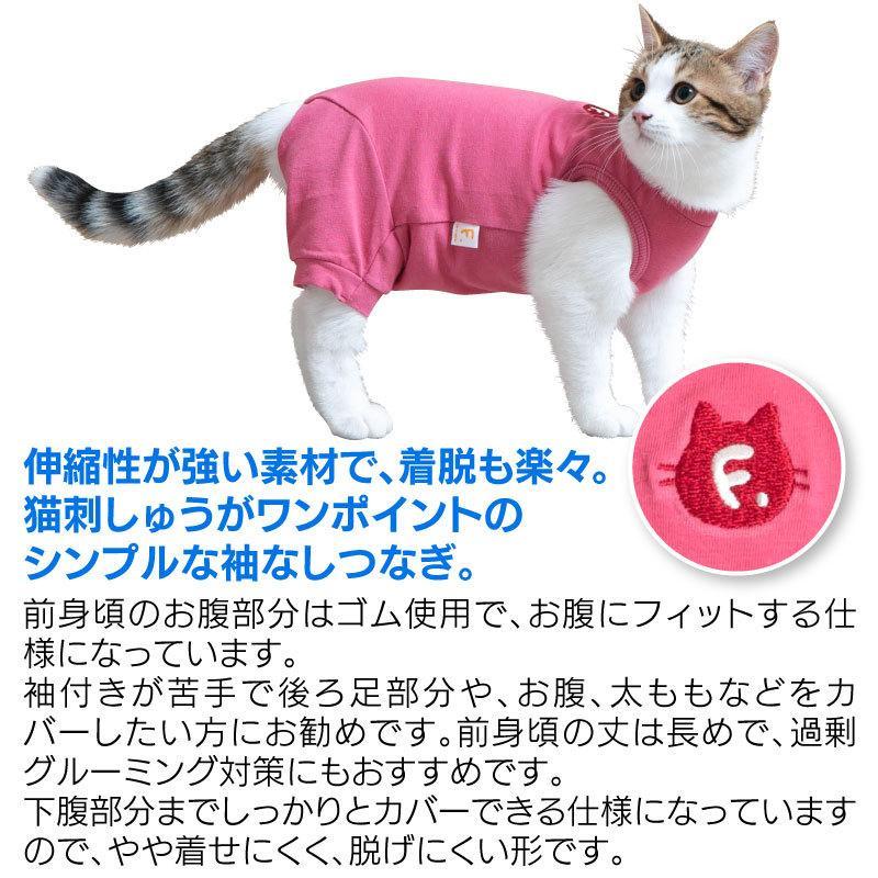 【2020年春新作】【猫専用】猫用シンプル袖なしつなぎ【ネコポス値2】猫の服 洋服 ペット キャット ウェア|fullofvigor-yshop|06