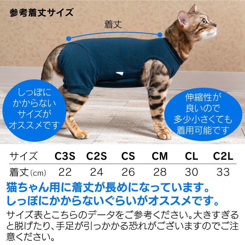 【2020年春新作】【猫専用】猫用シンプル袖なしつなぎ【ネコポス値2】猫の服 洋服 ペット キャット ウェア|fullofvigor-yshop|08