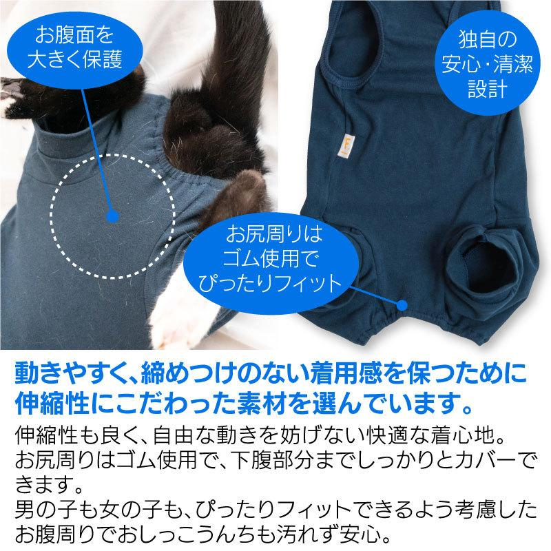 【2020年春新作】【猫専用】猫用シンプル袖なしつなぎ【ネコポス値2】猫の服 洋服 ペット キャット ウェア|fullofvigor-yshop|09