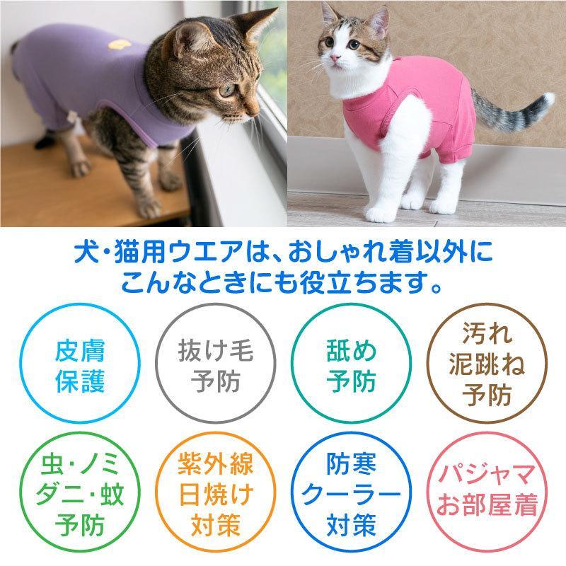 【2020年春新作】【猫専用】猫用シンプル袖なしつなぎ【ネコポス値2】猫の服 洋服 ペット キャット ウェア|fullofvigor-yshop|10
