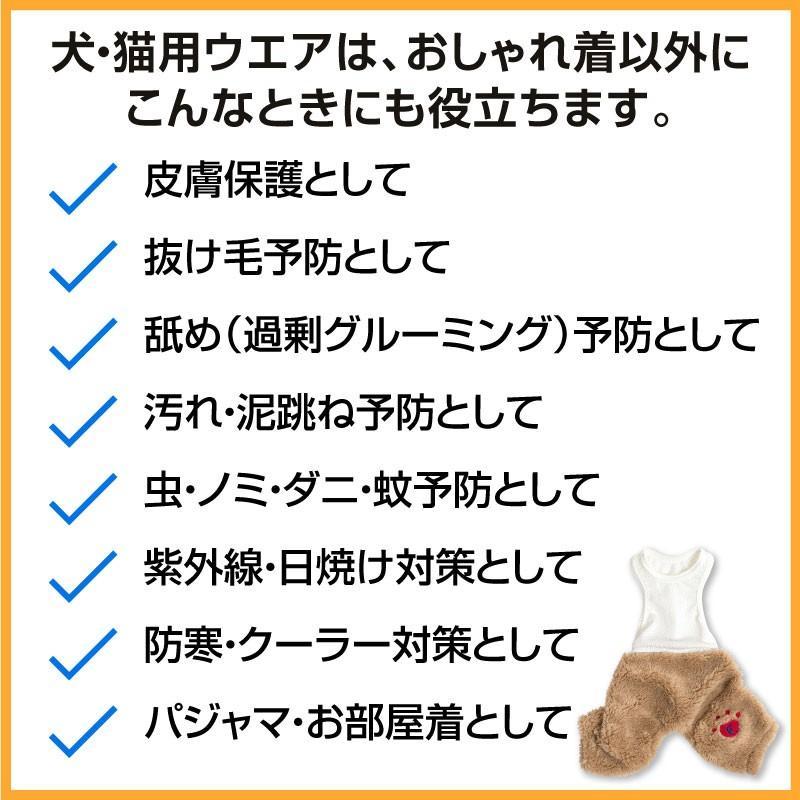 【2020秋冬新作】ハート肉球刺しゅうボアフリースパンツ【ネコポス値3】 fullofvigor-yshop 10