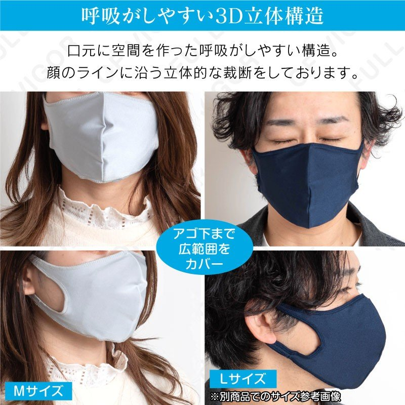 【日本製の洗える布マスク2枚入】ひんやり接触冷感お散歩エチケットマスク(不織布用ポケット付き)ジョギング【返品不可】【ネコポス値2】|fullofvigor-yshop|07