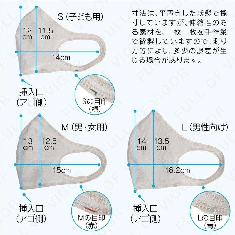 【日本製の洗える布マスク2枚入】ひんやり接触冷感お散歩エチケットマスク(不織布用ポケット付き)ジョギング【返品不可】【ネコポス値2】|fullofvigor-yshop|10