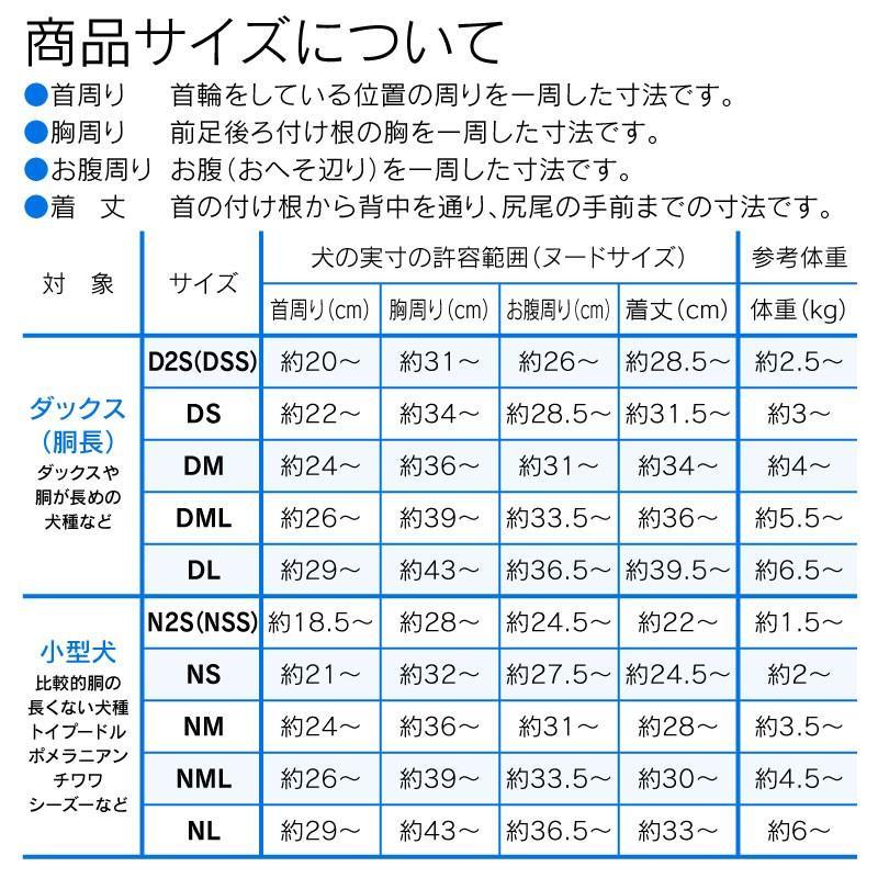 シンプルサロペット介護服マナーガード(R)【ネコポス値2】 fullofvigor-yshop 02