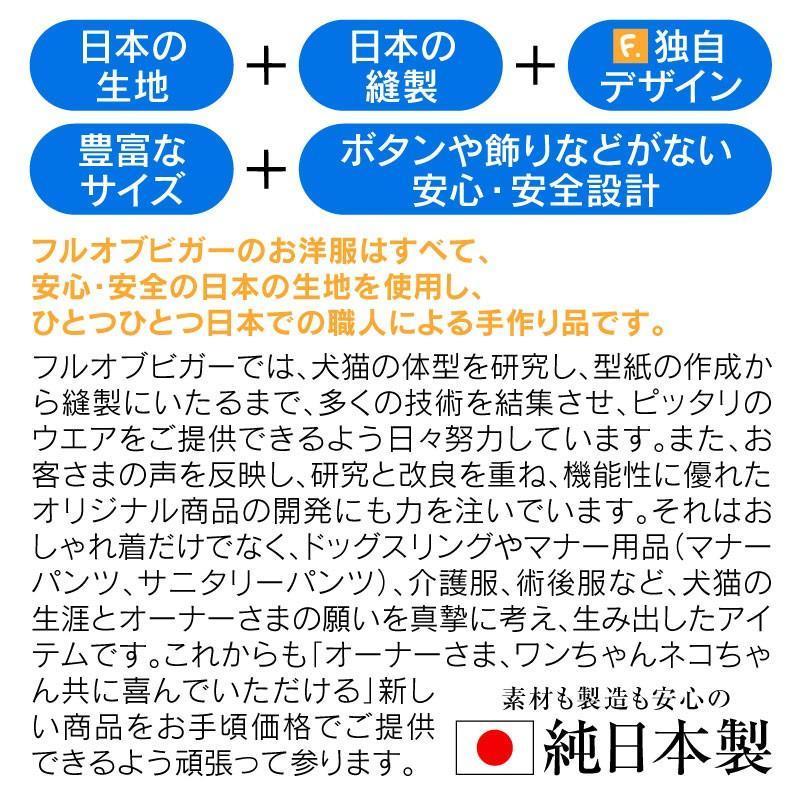 シンプルサロペット介護服マナーガード(R)【ネコポス値2】 fullofvigor-yshop 12