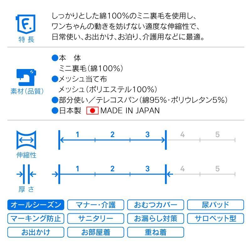 シンプルサロペット介護服マナーガード(R)【ネコポス値2】 fullofvigor-yshop 03