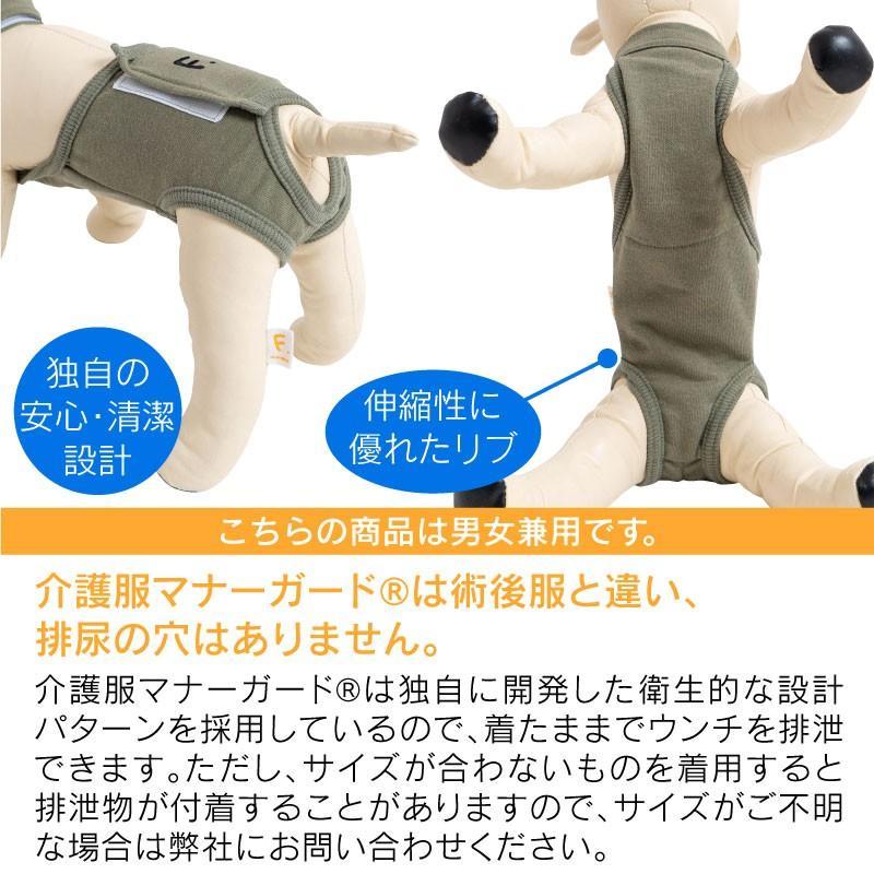 シンプルサロペット介護服マナーガード(R)【ネコポス値2】 fullofvigor-yshop 08