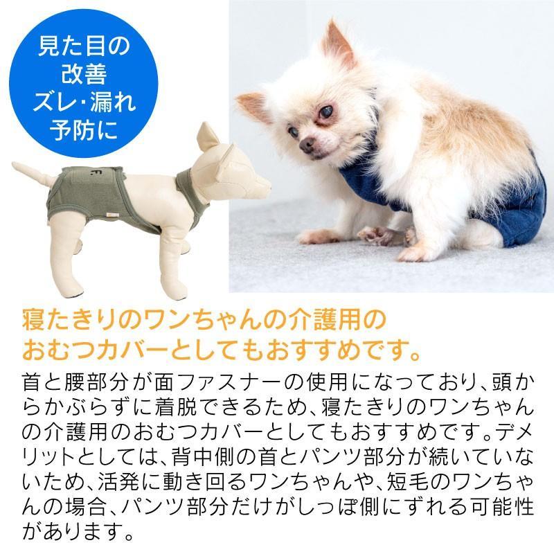 シンプルサロペット介護服マナーガード(R)【ネコポス値2】 fullofvigor-yshop 09