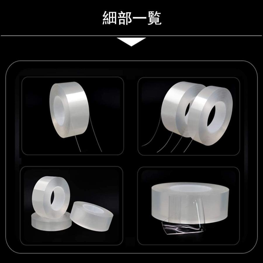 OTOKU 両面テープ 魔法テープ テープ 超強力 のり残らず 繰り返し はがせる 防水 強力 滑り止め 洗濯可能 多機能 (3cmx0.2cmx1m) fun-things 06