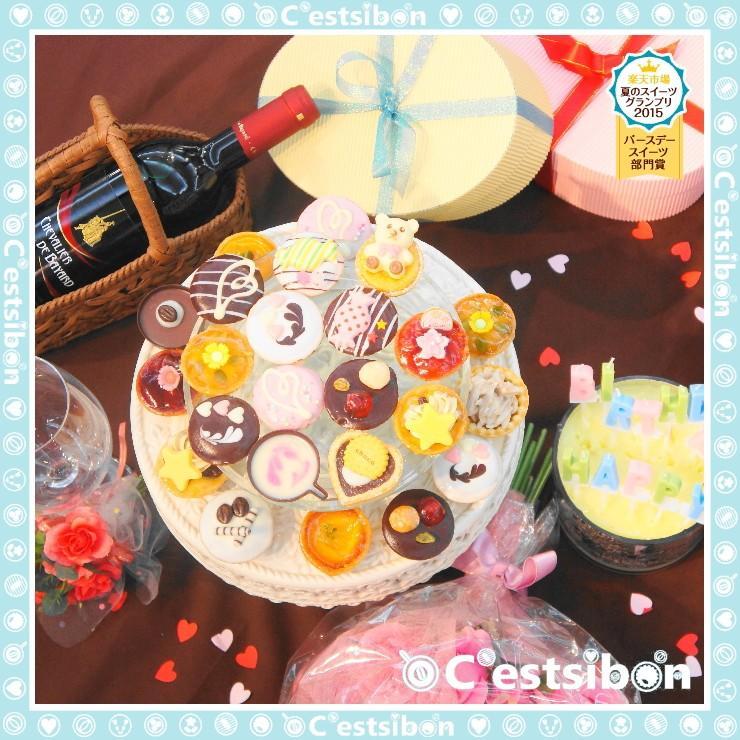 セシボン-Cestsibon-プチケーキ15個入|funabashiya|03