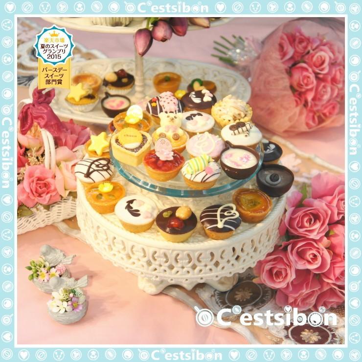 セシボン-Cestsibon-プチケーキ15個入|funabashiya|05