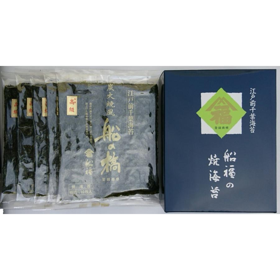 高級焼海苔5帖箱入 5F−30|funafuku