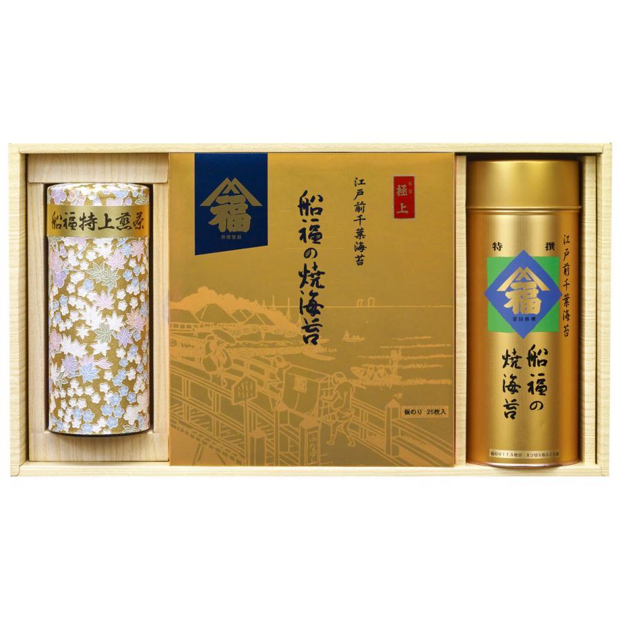 特撰焼海苔・極上焼海苔・特上煎茶詰合せ AFT−100|funafuku