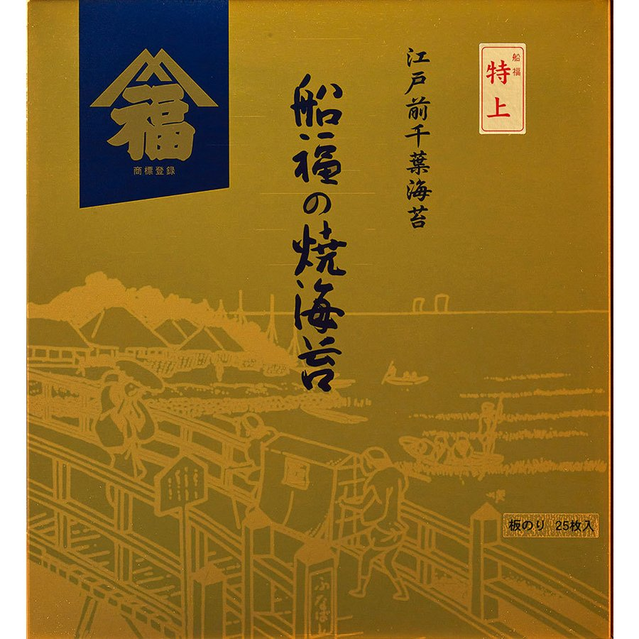 特上焼海苔缶入 F−25L|funafuku