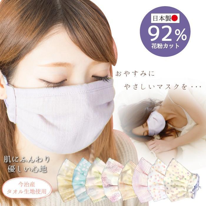 マスク 日本 製 ガーゼ 【日本製】立体ガーゼマスク