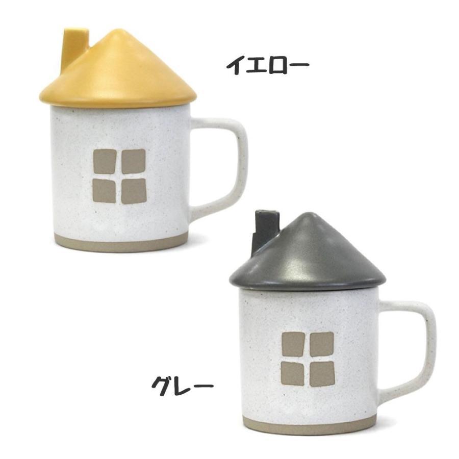 お家 マグ マグカップ 蓋つき 可愛い コーヒー 紅茶 ティータイム 電子レンジ 食洗器 食器洗機 対応!(Sunny Cider)|fundaily|03