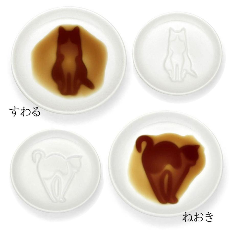 ねこ醤油皿 絵が浮き出る 可愛い 食卓を楽しく!(Sunny Cider)|fundaily|02