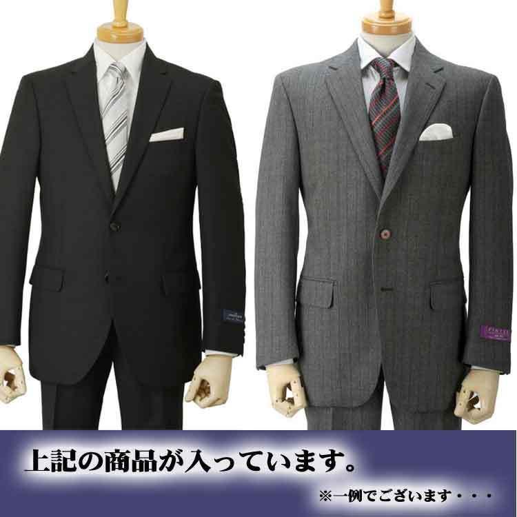 スーツ 福袋 ビジネススーツ イタリア製生地スーツ 2つボタン|funitshop|04
