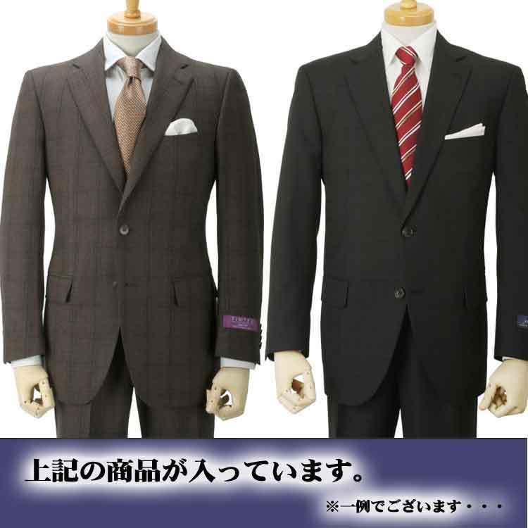 スーツ 福袋 ビジネススーツ イタリア製生地スーツ 2つボタン|funitshop|05