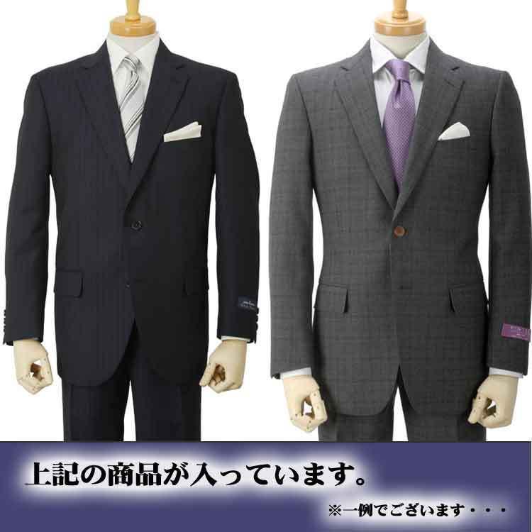 スーツ 福袋 ビジネススーツ イタリア製生地スーツ 2つボタン|funitshop|06