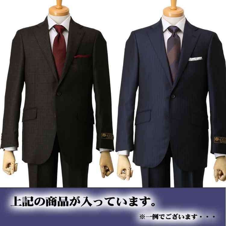 スーツ 福袋 ビジネススーツ イタリア製生地スーツ 2つボタン|funitshop|07