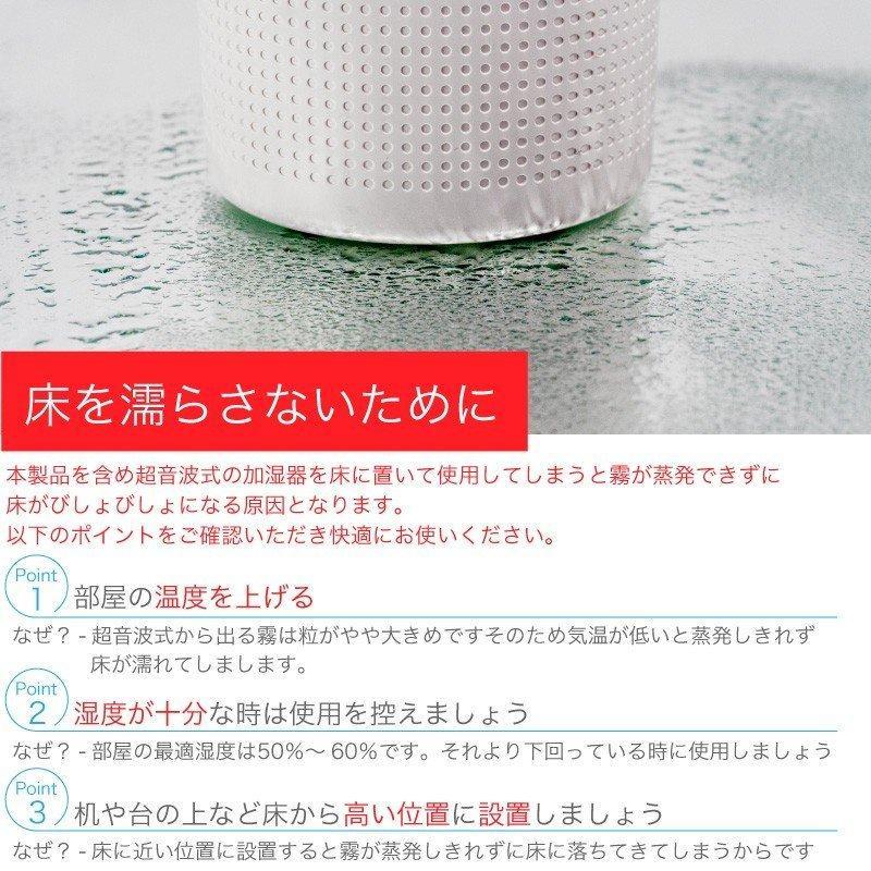 加湿器 卓上 充電式 超音波式 MOTIHAKO Tiny モチハコ ティニー コードレス 車 車用 車載 電源不要 オフィス ポータブル|funks-store|19