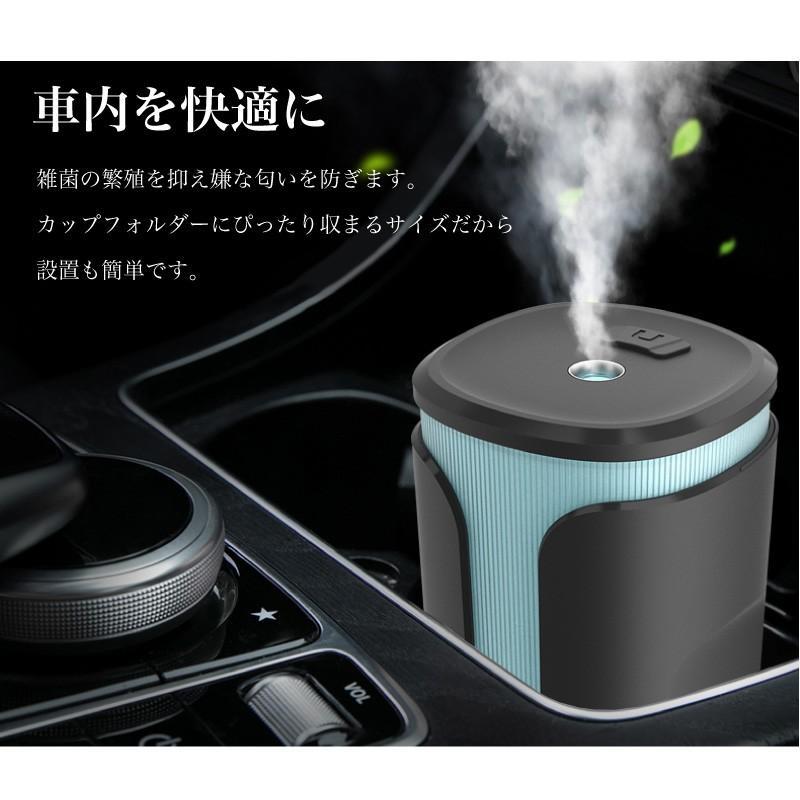 加湿器 卓上 充電式 超音波式 MOTIHAKO Tiny モチハコ ティニー コードレス 車 車用 車載 電源不要 オフィス ポータブル|funks-store|06
