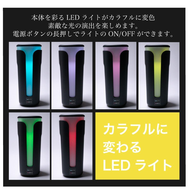 加湿器 卓上 充電式 超音波式 MOTIHAKO Tiny モチハコ ティニー コードレス 車 車用 車載 電源不要 オフィス ポータブル|funks-store|09