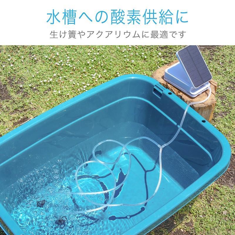 水槽 空気 ポンプ