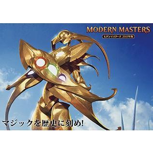 モダンマスターズ2015日本語版