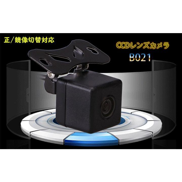 超小型CCD 防水IP68 フロントカメラ/リヤカメラ 視野角170度 正像・鏡像切替機能 ガイドライン有・無機能 12V車専用 B021