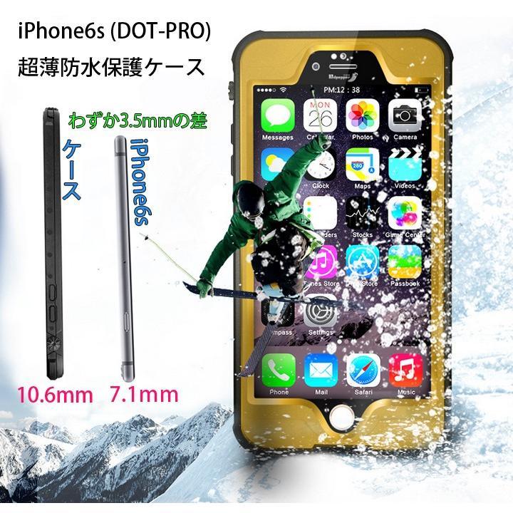 iPhone6s/6(DOT PRO) 防水ケース redpper 防塵 耐衝撃 ipX8 指紋認証 激薄、激軽 水中使用可能 redpper6pro