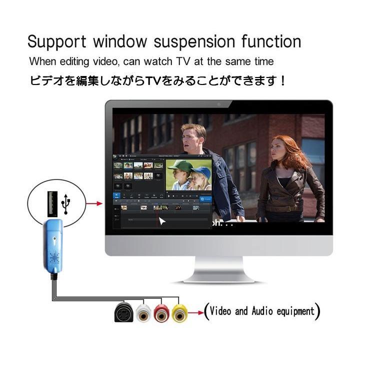 ビデオテープをDVDに簡単保存!USBキャプチャー  ビデオ/VHS 8mm DVD ダビング パソコン取り込み ビデオキャプチャー  VC200|funlife|03