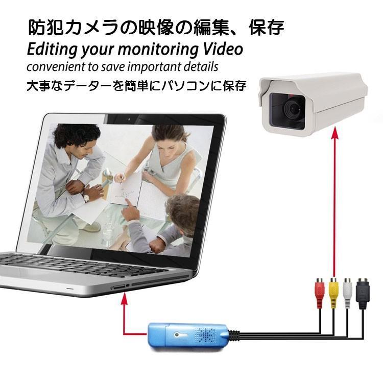 ビデオテープをDVDに簡単保存!USBキャプチャー  ビデオ/VHS 8mm DVD ダビング パソコン取り込み ビデオキャプチャー  VC200|funlife|04