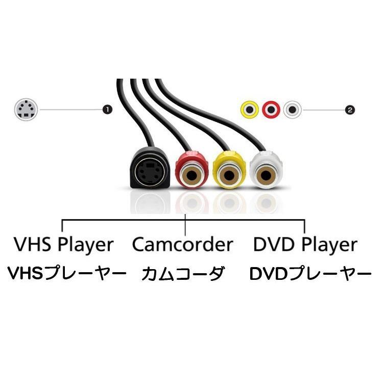 ビデオテープをDVDに簡単保存!USBキャプチャー  ビデオ/VHS 8mm DVD ダビング パソコン取り込み ビデオキャプチャー  VC200|funlife|05