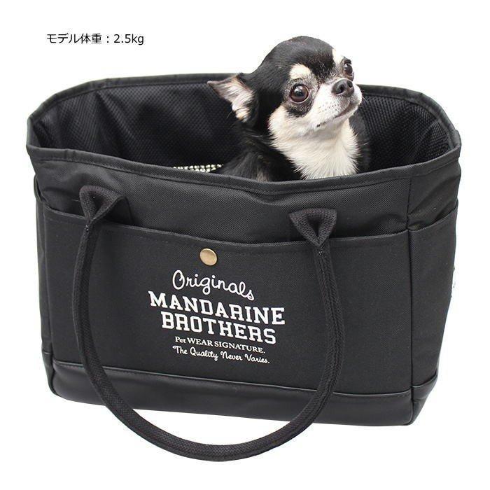 犬 キャリーバッグ マンダリンブラザーズ 小型犬 チワワ トイプードル ポメラニアン おしゃれ ミニバック MANDARINE BROTHERS / MINI CARRY BAG funnish 11