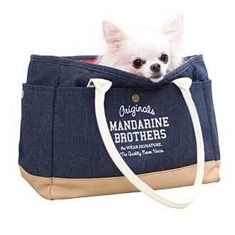犬 キャリーバッグ マンダリンブラザーズ 小型犬 チワワ トイプードル ポメラニアン おしゃれ ミニバック MANDARINE BROTHERS / MINI CARRY BAG funnish 14