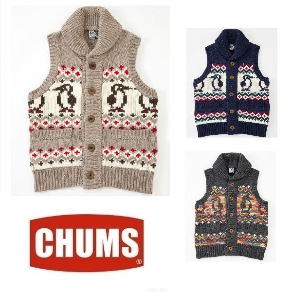 セール CHUMS/Park City Knit Vest チャムス/パークシティーニットベスト CH04-1015 ニット カウチン ベスト セーター アウトドア