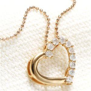お見舞い K18 PG オープンハートダイヤモンドペンダント/ネックレス, MOTOBLUEZ(モトブルーズ) e0af1f05