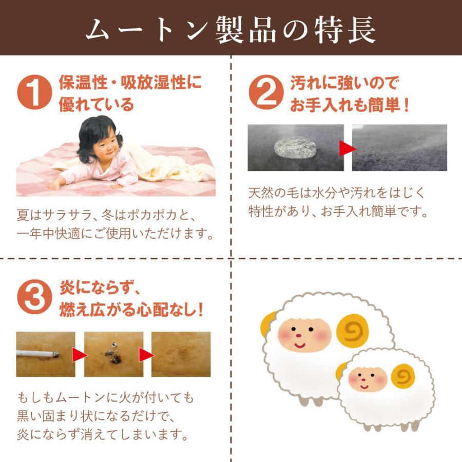 ムートンシーツ シングル 100×200 Jewelry Me  高木ミンク 寝具|fur-ctory|03