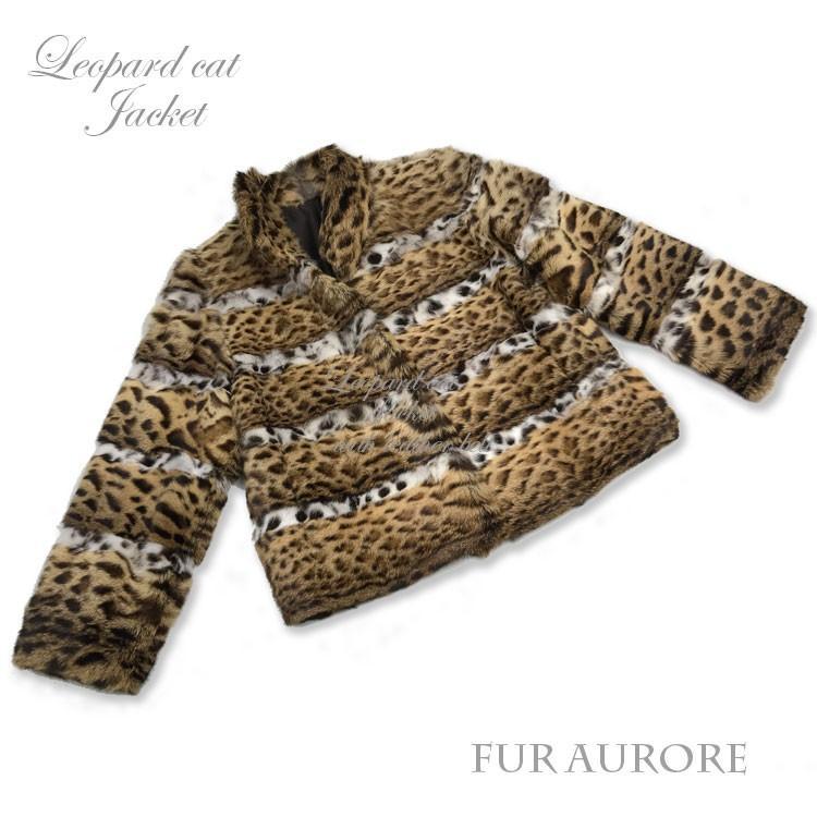 レオパードキャット ホリゾンタルホワイトベリージャケット|furaurore|02