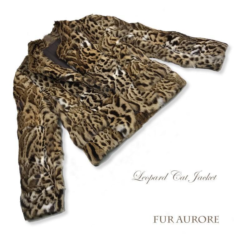 ご愛顧感謝★ レオパードキャットジャケットパッチワークジャケットタイプ|furaurore|02