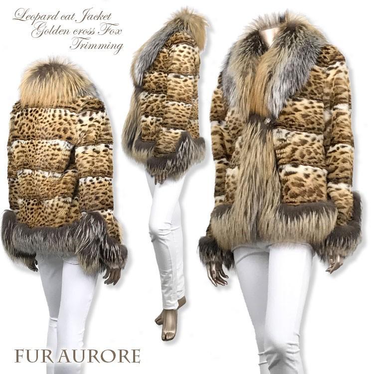 レオパードキャットジャケット&SAGAゴールデンクロスフォックストリミングジャケット|furaurore