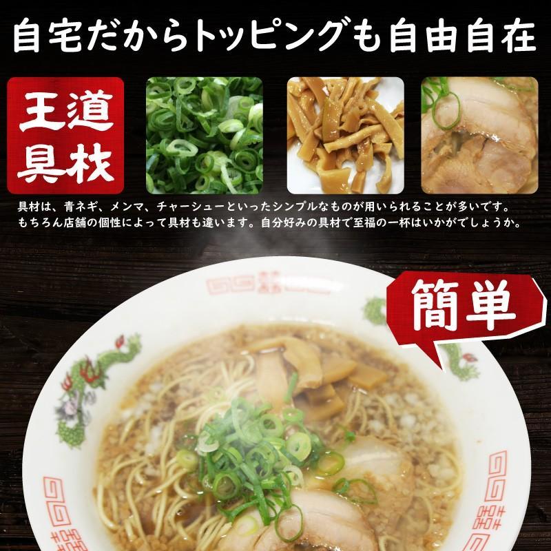 醤油ラーメン スープ 尾道ラーメンスープ 業務用 小袋39g×50食入|furidashi|03