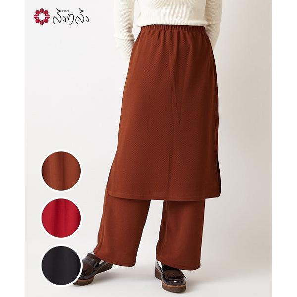 furifu ちりめんニットスカート&パンツセット<br>ふりふオリジナル スカート パンツ セット ニット ウエストゴム レディース ストレートライン 無地 和色 カジュアル 大人女子 和風 レトロ モダン furifu