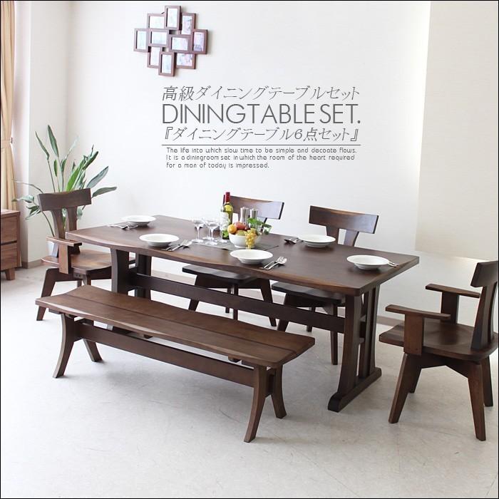 ダイニング6点セット ナラ 無垢 食卓セット 食卓 木製 6人用 7人用ベンチ