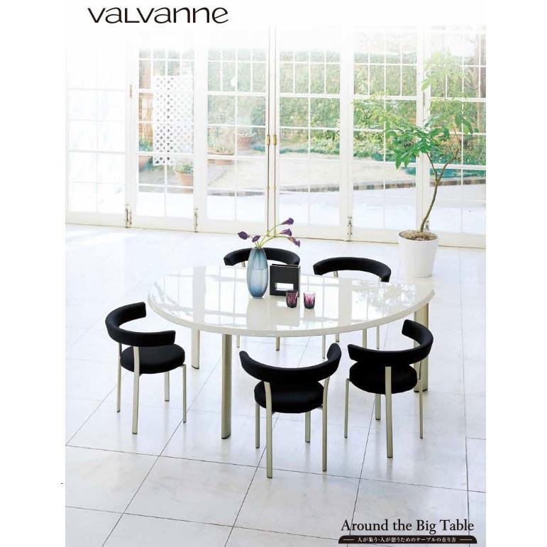 リーフテーブル FE-T180 半円形テーブル Valvanne バルバーニ