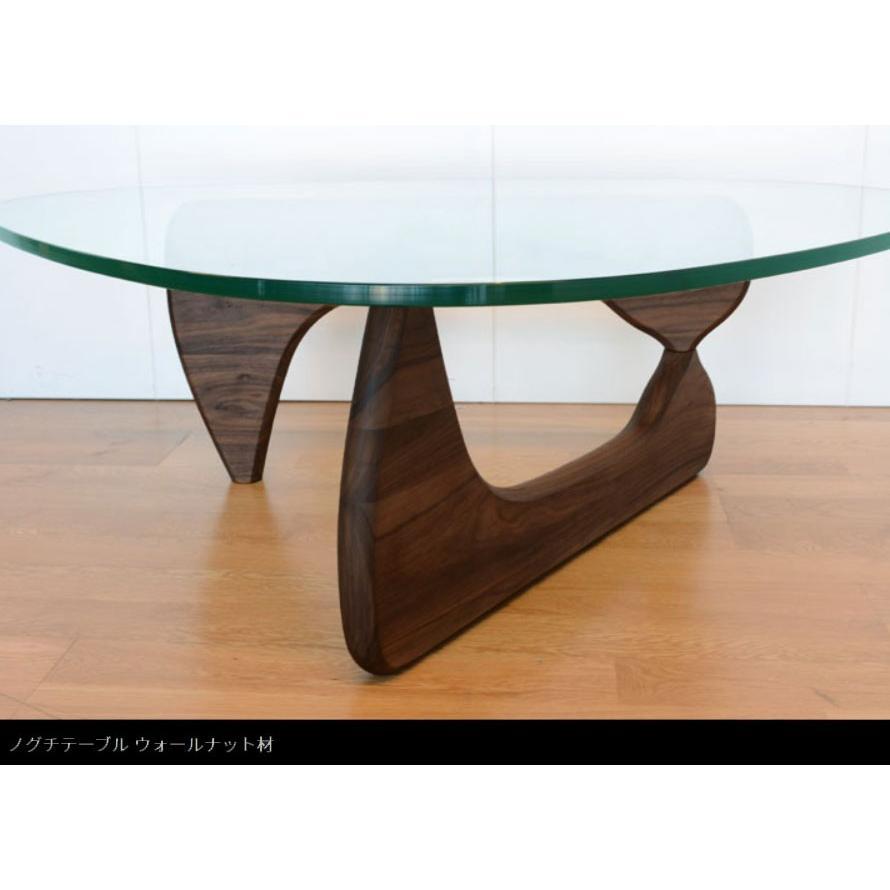 コーヒーテーブル ガラステーブル ノグチコーヒーテーブル イサム・ノグチ ウオールナット材