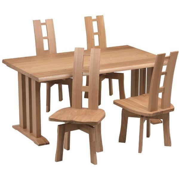 ダイニングテーブルセット 5点 150×90 大型 EVERY-type2 大型 EVERY-type2